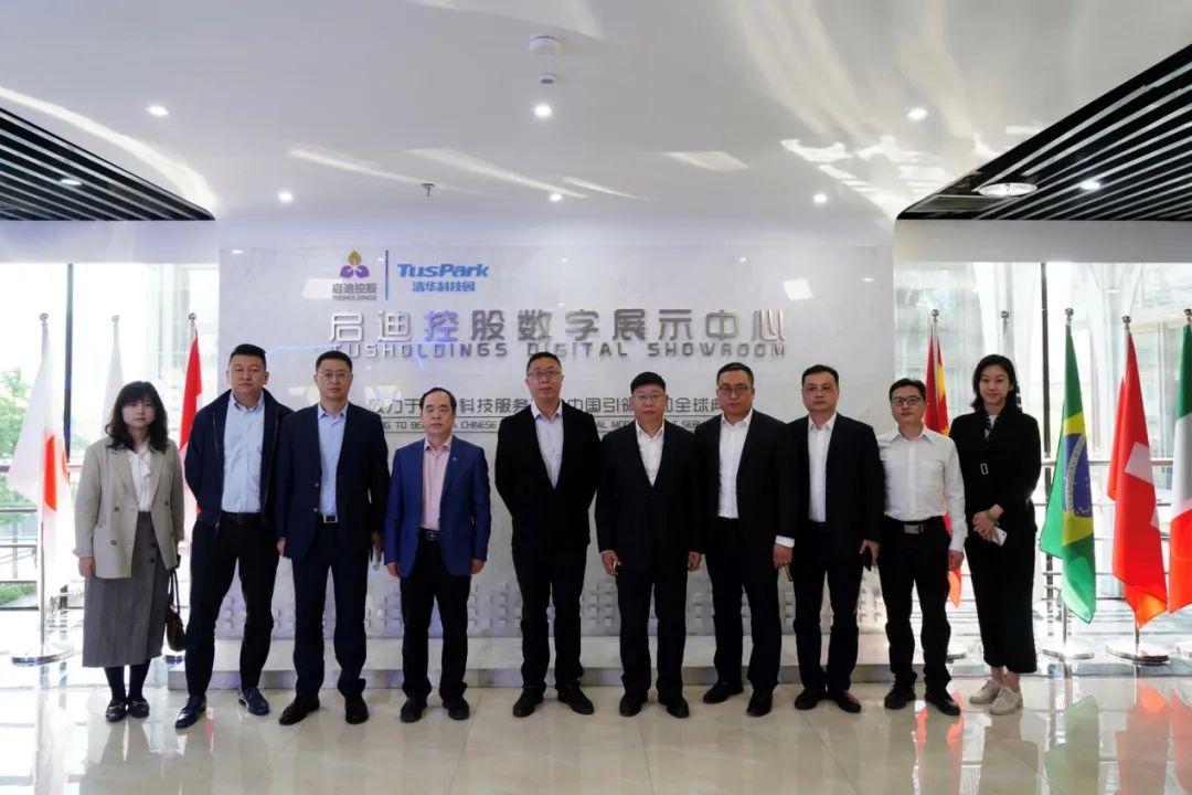 启迪区块链与中国新兴交通物流公司携手打造央企数字化转型示范标杆