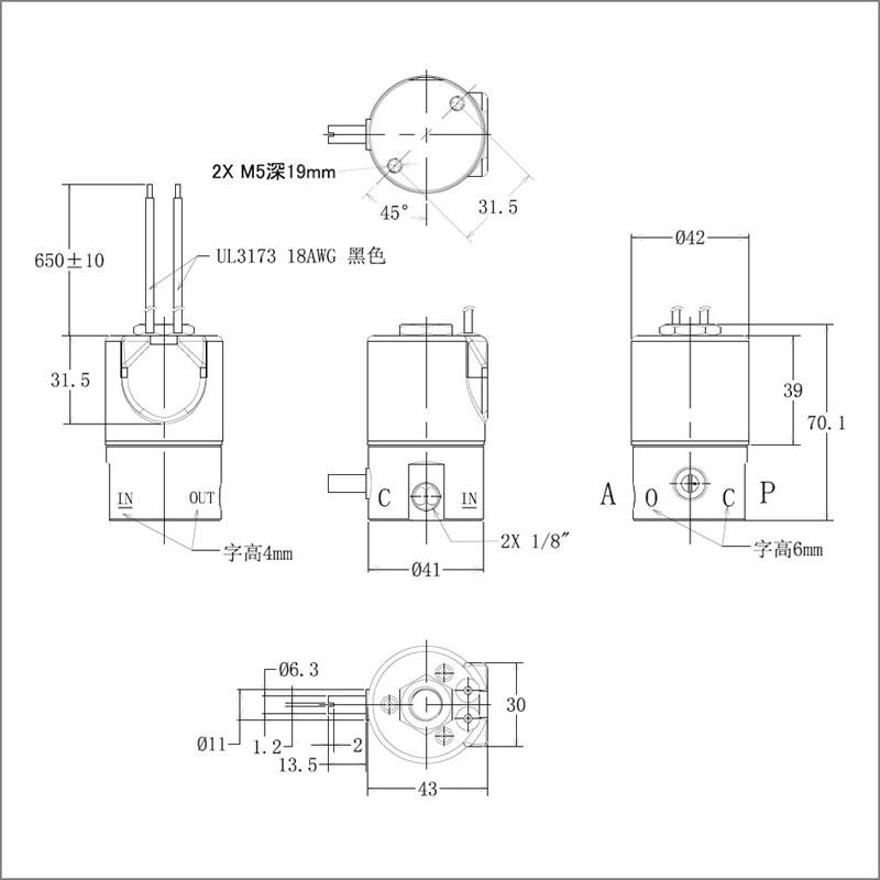 电磁阀SDF-4239L
