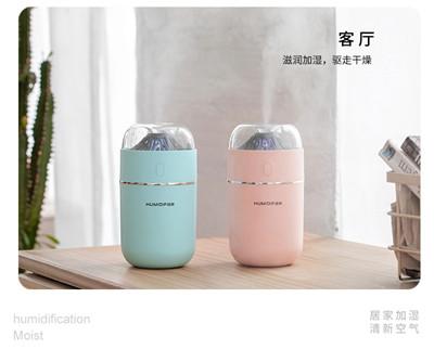 七彩火山加湿器_静音硅胶超轻迷你随身