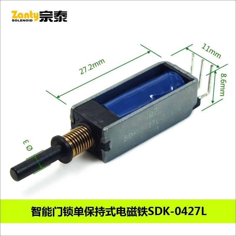 SDK-0427L单保持电磁铁 DC3V小型智能门锁推拉电磁铁电磁阀