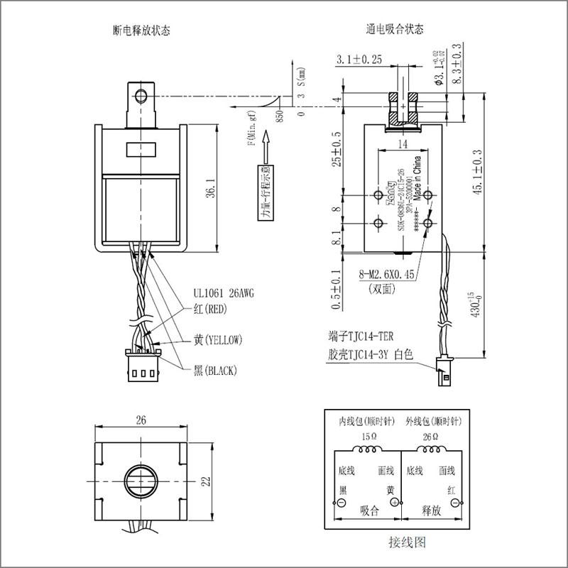 SDK-0836L单保持电磁铁