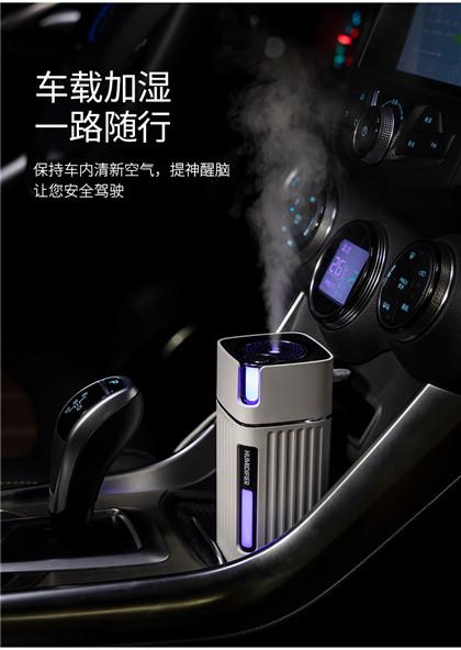 车载加湿器_小型雾化空气净化器