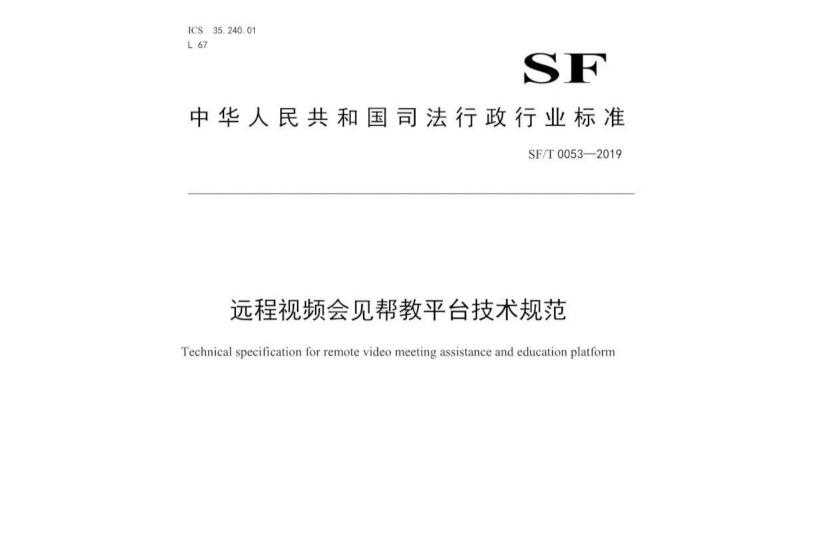 喜报|中科融通再中北京市监狱管理局亲情电话运维服务项目