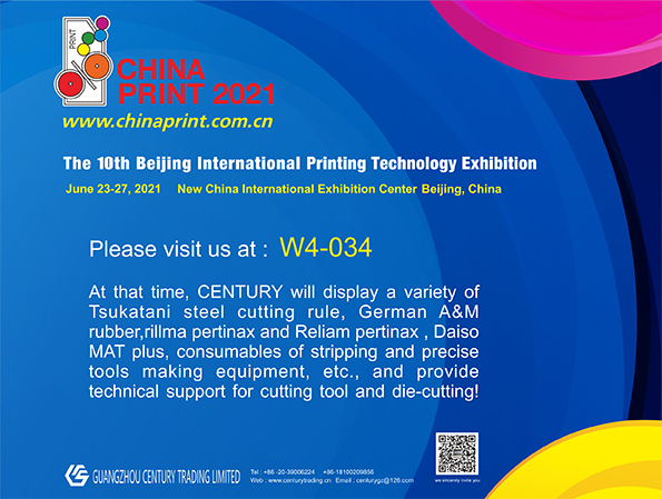 Century has an appointment with you-China Print 2021