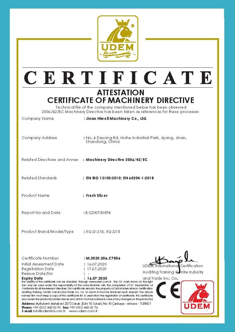 CE证书样本