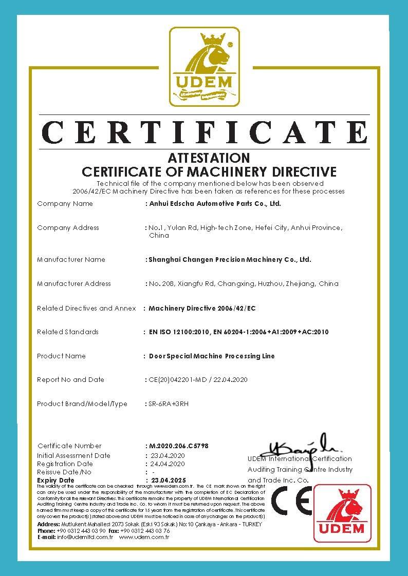 CE证书样本2