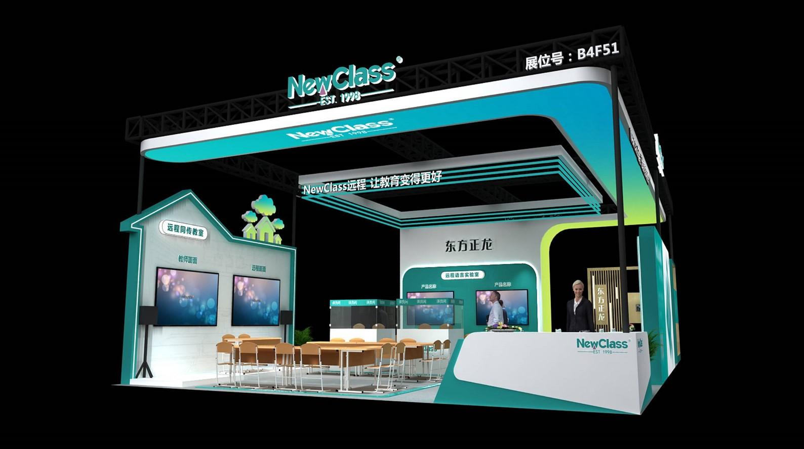 青岛高博会倒计时9天,NewClass展览抢先看