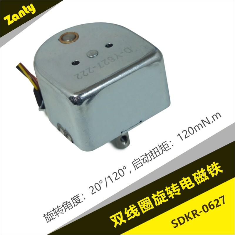 SDKR-0627旋转电磁铁 金融系统ATM柜员机点钞验钞机清分机双向旋转电磁铁