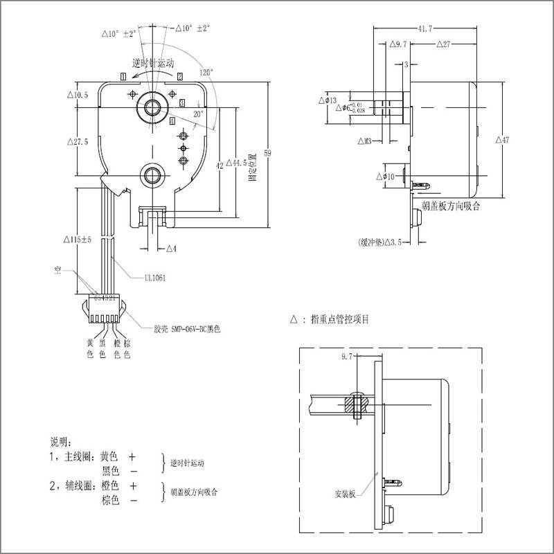 SDKR-0627旋转电磁铁