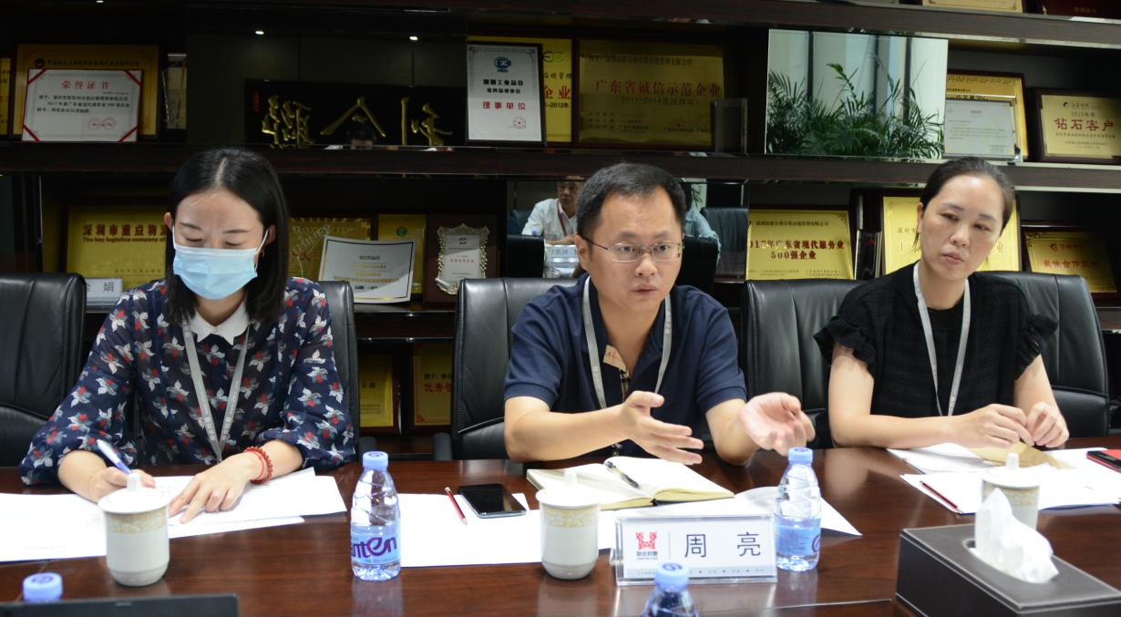 情系企业·心系发展 深圳湾海关领导莅临联合利丰座谈指导