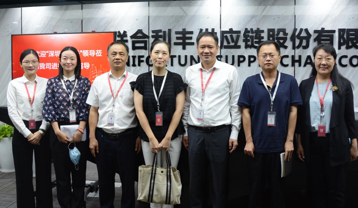 情系企业·心系发展|深圳湾海关领导莅临联合利丰座谈指导