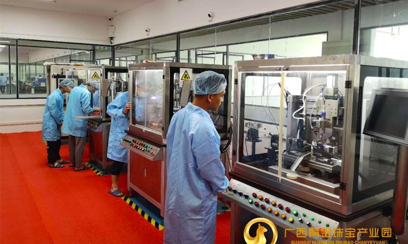 玲小可珠宝、凤锦珠宝在广西黄金珠宝产业园试业开工