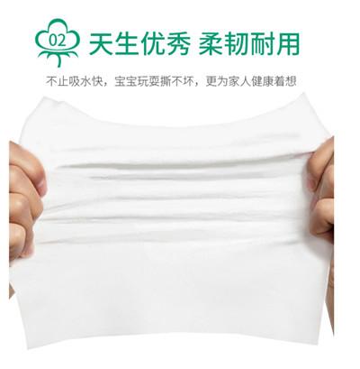 全棉时代 一次性洗脸巾_棉柔巾