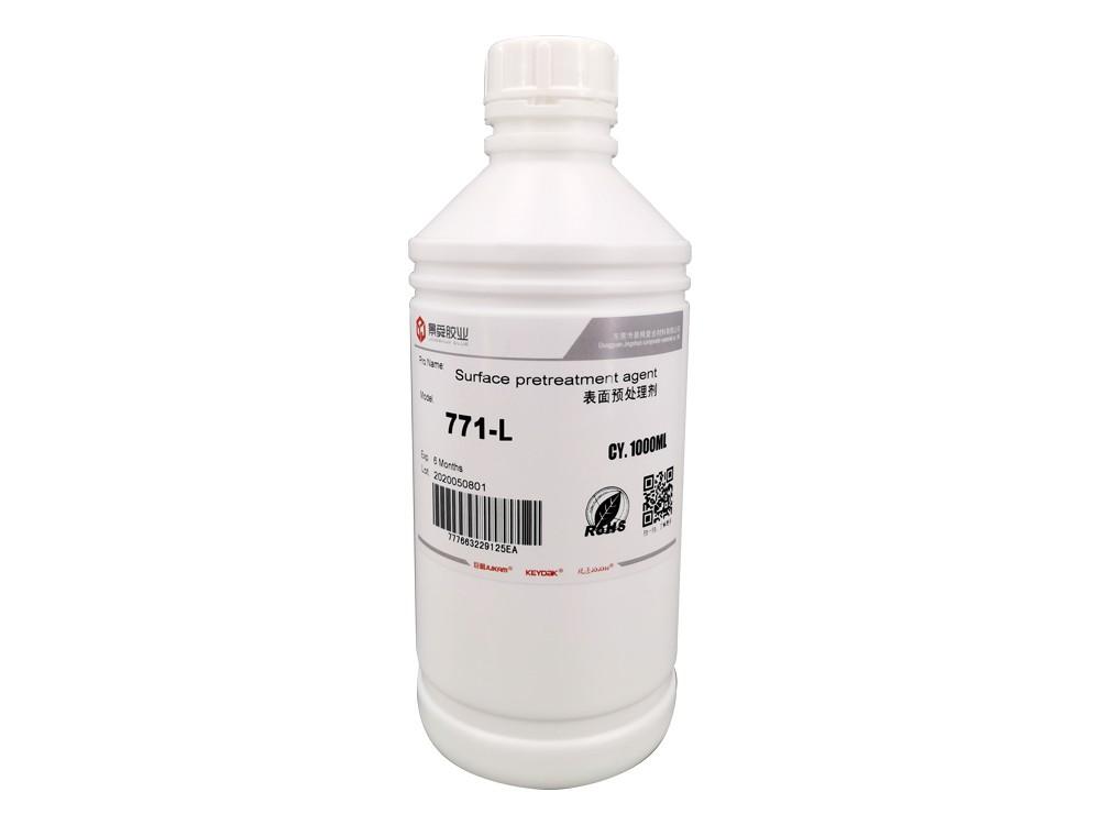 亚克力塑料背胶水-771-L