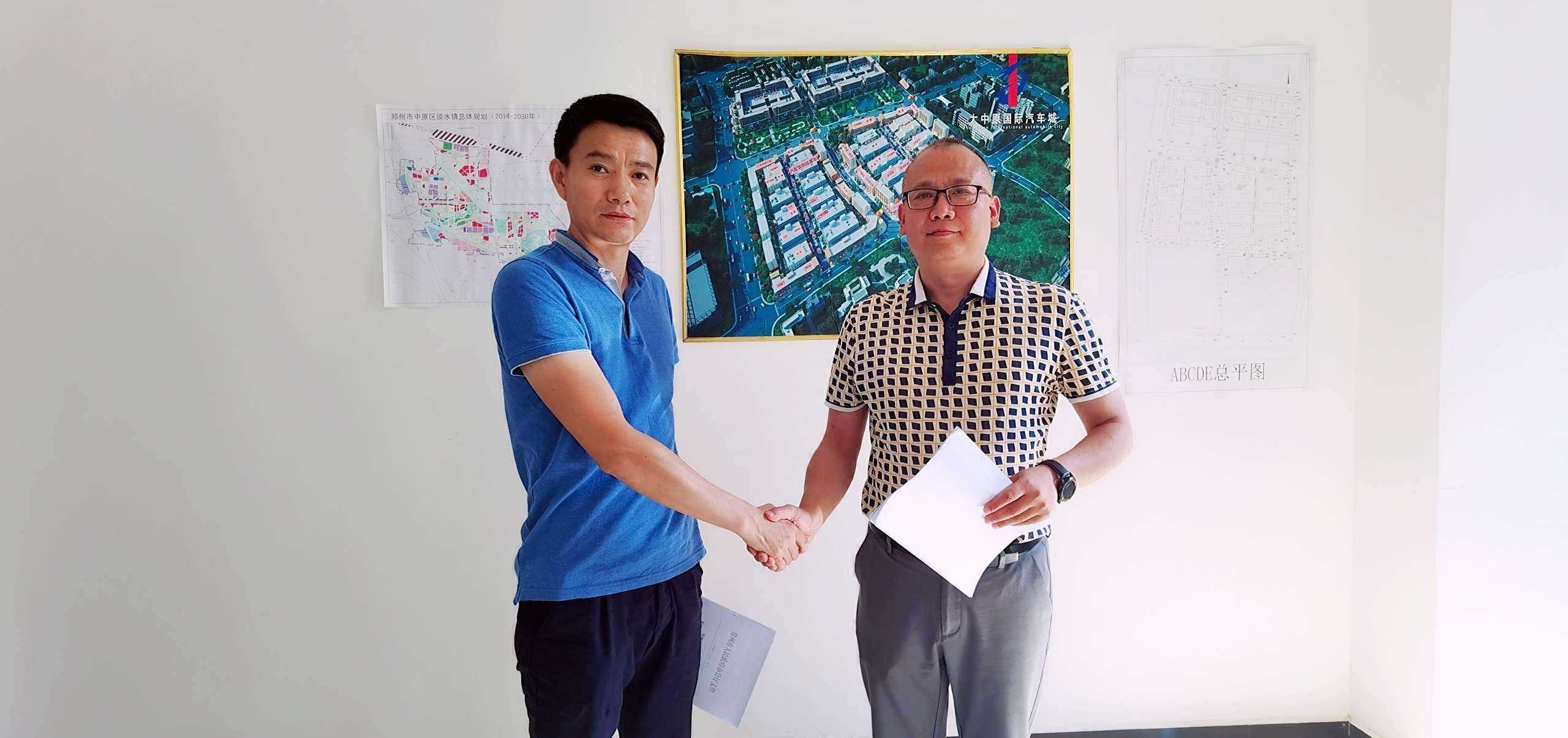 热烈庆贺大中原国际亚博体彩官网河南和谐汽车贸易有限公司成功入驻!