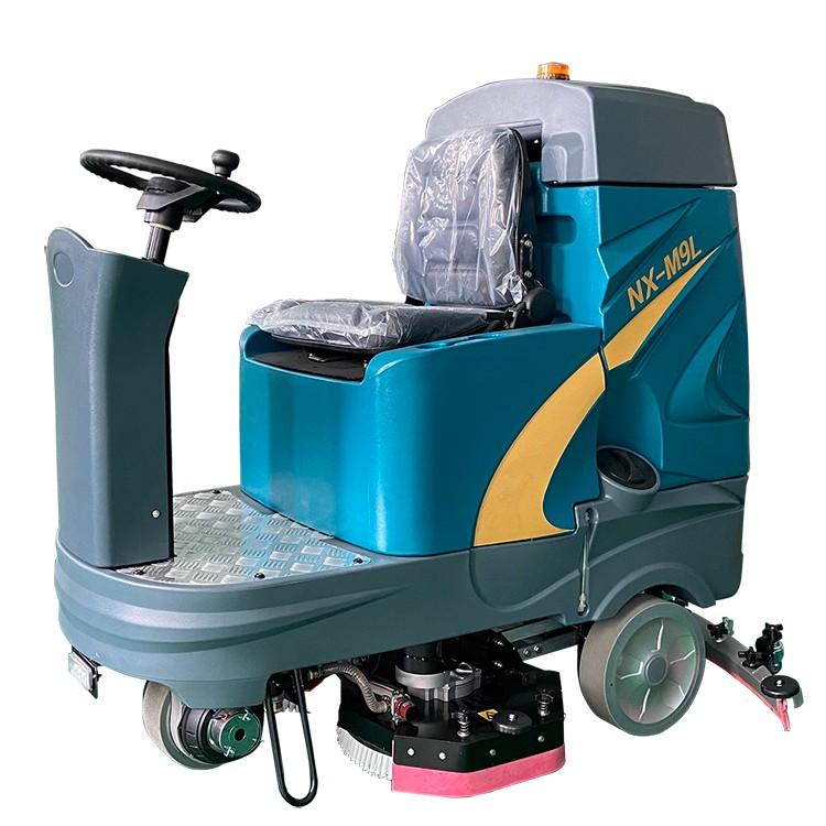 NX-M9L大型驾驶式洗地机