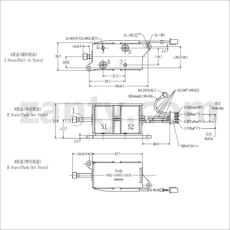 SDK2-1348SL双保持电磁锁 工业无尘车间安全电子门锁自保持电磁铁螺线管