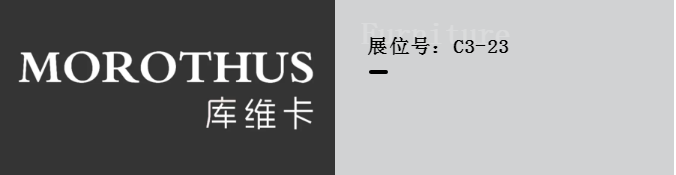展商推薦 | 原木質感「庫維卡」大熱新品亮相蘇州家具展