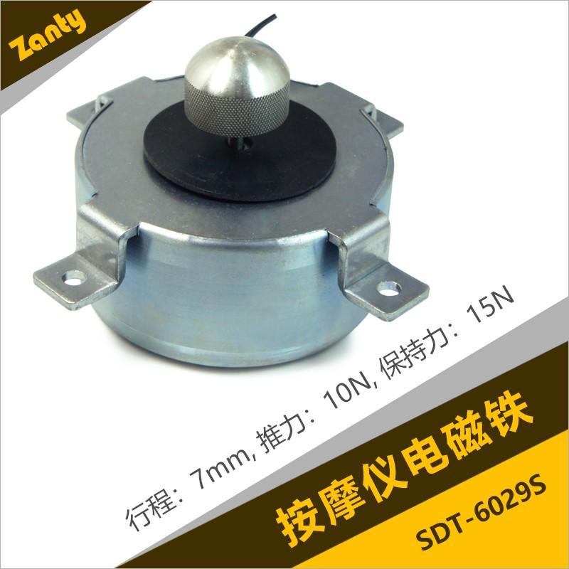 SDT-6029S圆管电磁铁 医疗按摩康复设备自动化用大推力管状推拉电磁铁