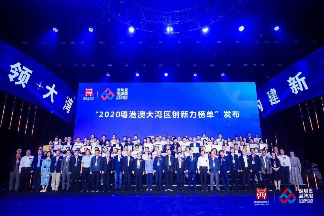 """""""2020 粤港澳大湾区企业创新力榜单""""首度发布,真迈生物荣登两榜"""