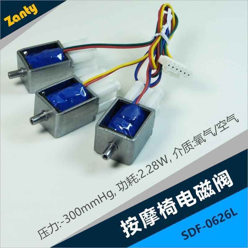 电磁阀SDF-0626L  制氧机真空包装封口机按摩美腿器小型电磁气阀