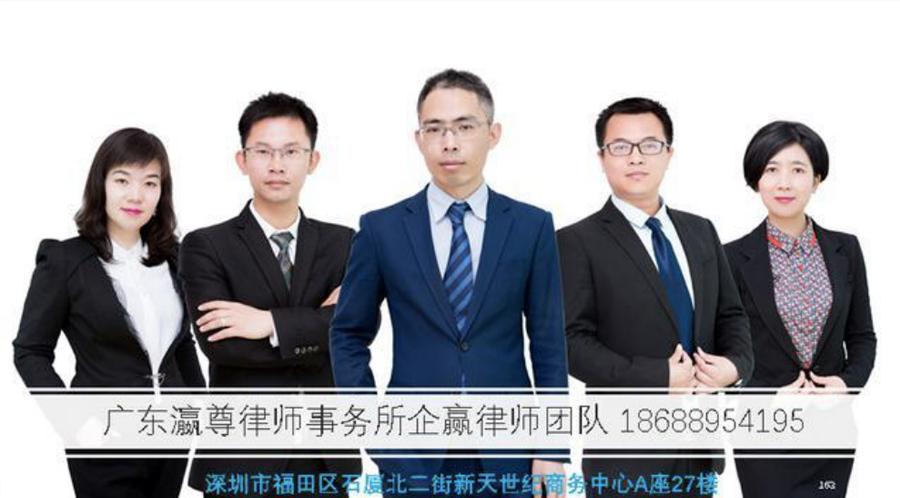 """海宇说法丨从链家老大左晖被黑名单看""""挂名""""法定代表人的法律风险"""