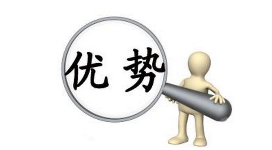海宇说法丨从沃尔玛罢工事件看实行综合计算工时制法律风险管理