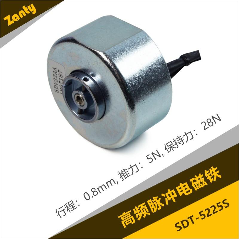 SDT-5225S高频脉冲电磁铁 半导体自动化设备高速贴片机用高频率推拉电磁铁