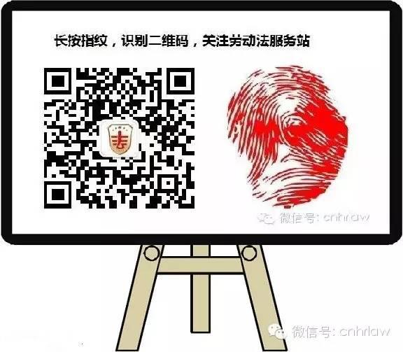 海宇说法丨厉害了我的哥,广东地区仲裁委竟然可以自己撤销仲裁书