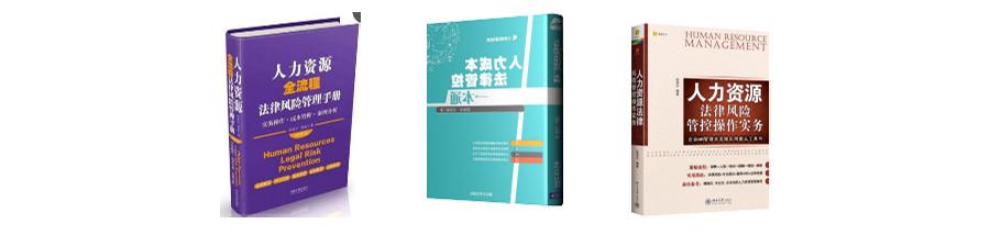 海宇说法丨社保入税改革的五个内容,终于一次性说清楚了