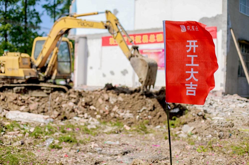 下一个房产投资风向标:筑屋匠助您回乡建大别墅!