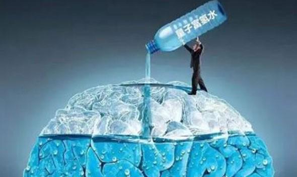 什么是富氢水有什么作用?