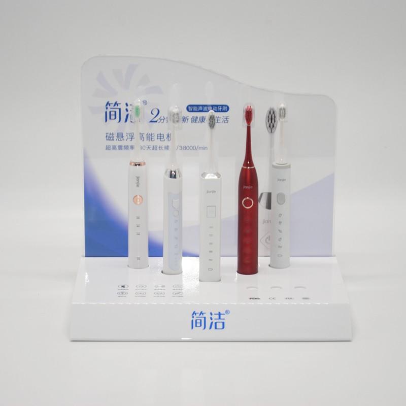 商超展示道具电动牙刷架
