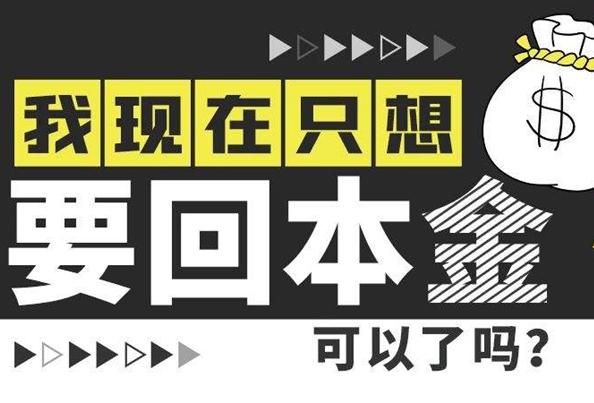 电影投资:杭州三位女士投资60万拍魔幻大电影被骗!小心这些花哨的陷阱!