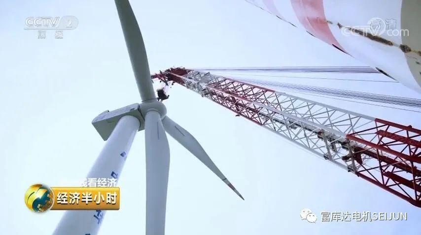 厉害了!富库达电机助力中国海装H171-5MW风电机组