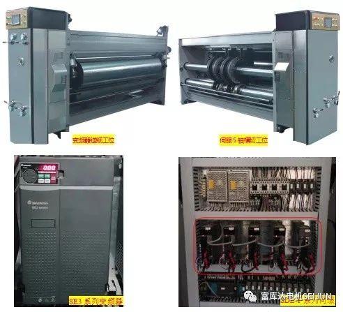 士林SDE-P、SE3系列在印刷开槽模切机上的应用
