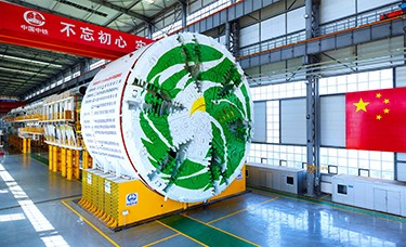 重庆宇隧交通设备有限公司