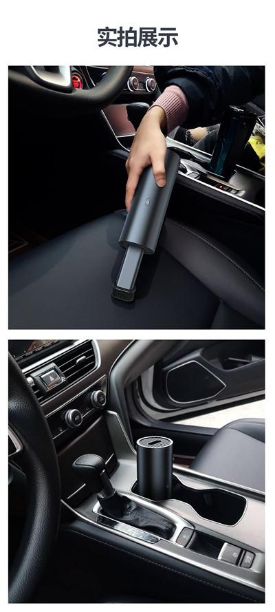 速影无线吸尘器_充电便携家用车载手持