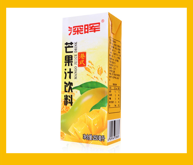 芒果汁飲料