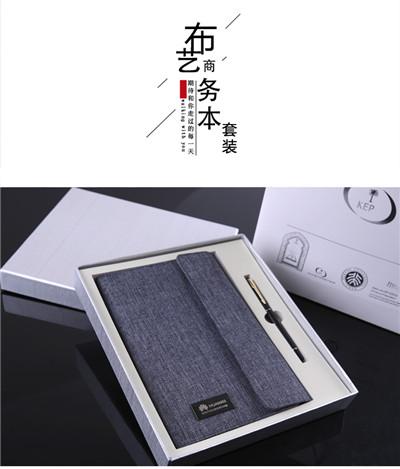 笔记本礼品套装_礼盒会记事本定制LOGO