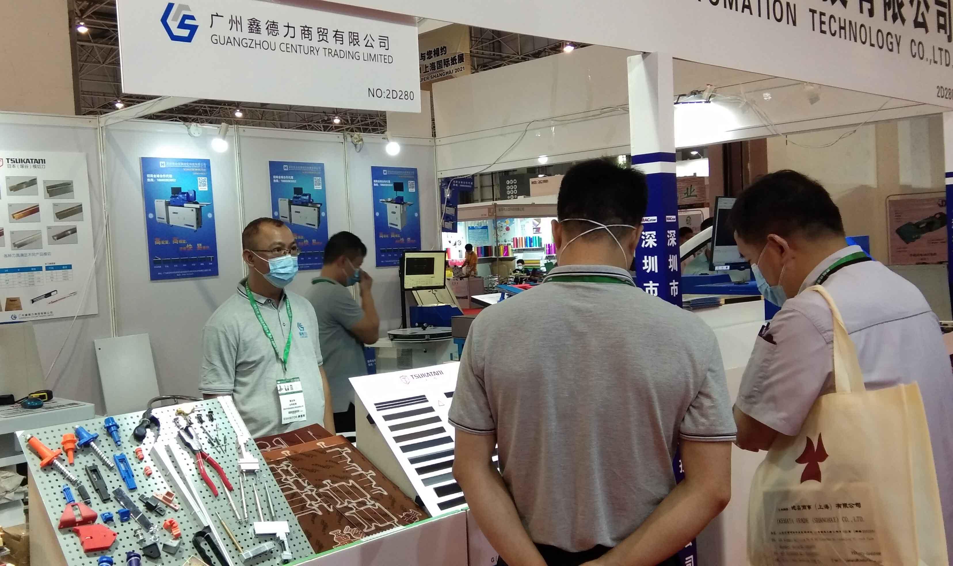 2020中国国际彩盒展 圆满落幕!
