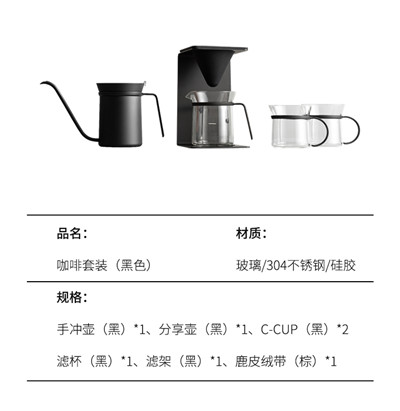 英国芬彼摩卡壶手冲咖啡壶礼盒现代