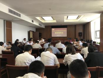 农信集团召开半年经济工作研讨会