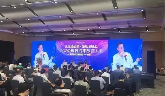 """祝贺广东月福获2020格兰彼治""""4S集团优秀供应商奖""""殊荣"""