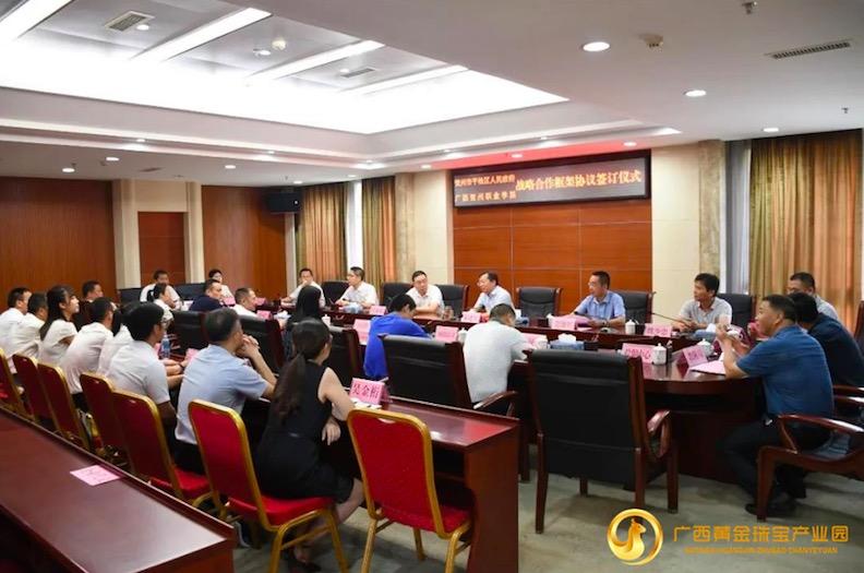 贺州市平桂区人民政府与广西贺州职业学院战略合作仪式举行