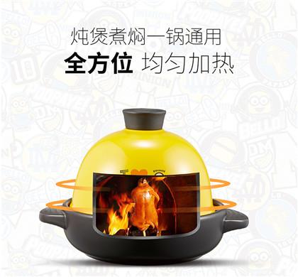 神偷奶爸小黄人陶瓷耐热塔吉锅