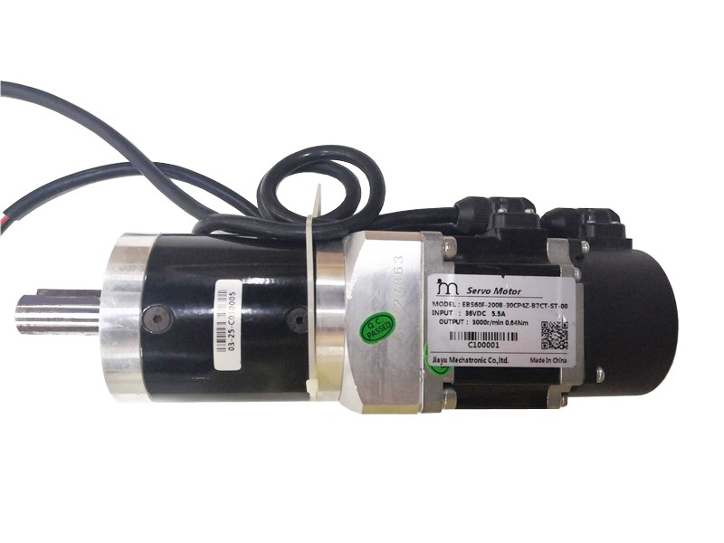 Channel Gate Movement Motor (60F Departed Type)