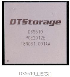 大唐存储发布首款超聚合主控芯片: 高性能高安全