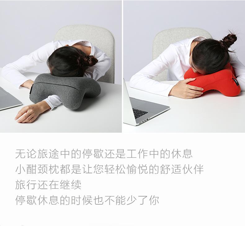 趴睡枕午睡神器_办公室午睡枕午休