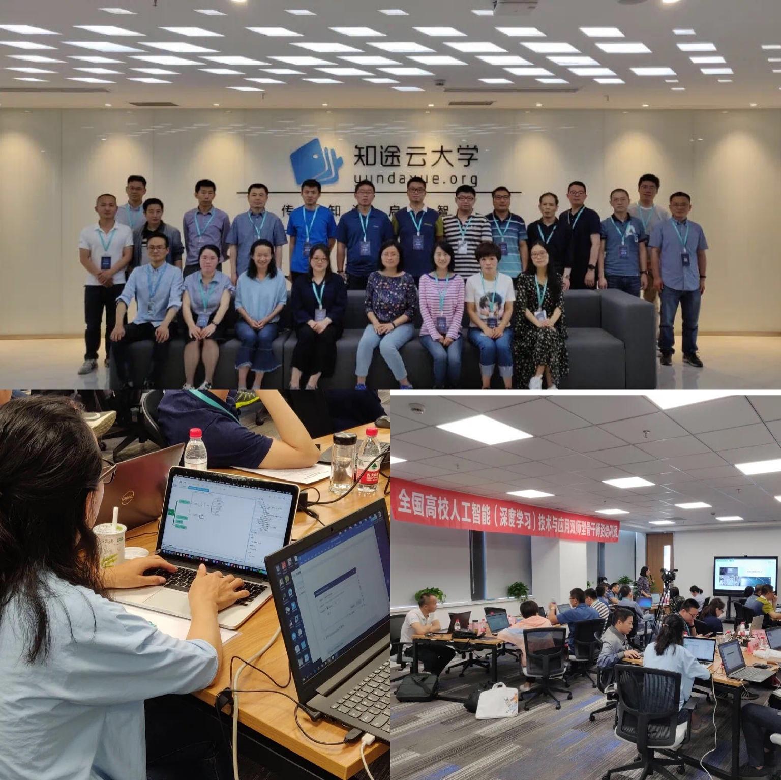 金智教育成功入围江苏省第一批产教融合型企业